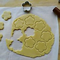 草莓果酱饼干#享美味#的做法图解9