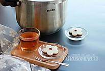打开红楼梦小食——山药枣泥糕#8分钟搞定你的菜#的做法