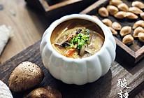 #做道好菜,自我宠爱!#酸辣汤的做法