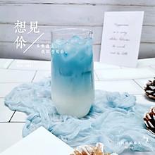 蓝色海洋系列~蝶花牛奶