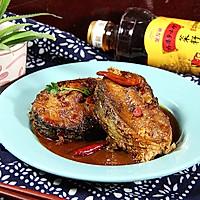 香辣红烧海梭鱼块#金龙鱼外婆乡小榨菜籽油 我要上春碗#