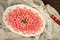 粉红胭脂藕的做法