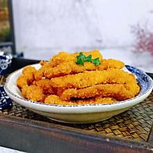 #一道菜表白豆果美食#黄金炸鸡柳