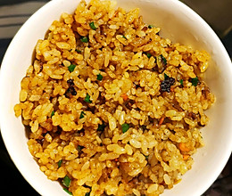 咖喱蛋炒饭,真的超下饭的做法