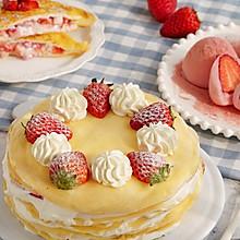 日食记丨草莓甜品合辑