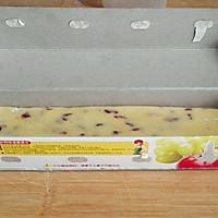 蔓越莓饼干的做法图解9