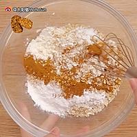 意式燕麦脆饼 | 太阳猫早餐的做法图解1