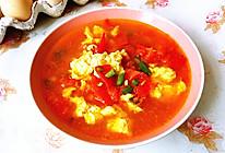 西红柿蛋汤的做法