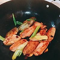 红烧鸡翅(拌饭超好次~)的做法图解4
