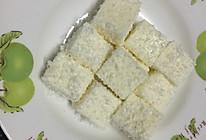 椰丝凉糕的做法