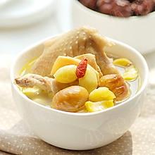 栗子白果土鸡汤