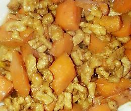 胡萝卜肉丁酱的做法