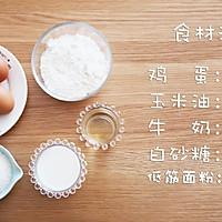 宝宝辅食食谱  电饭煲蒸蛋糕的做法图解1