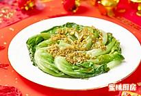 蚝油生菜(年菜)的做法