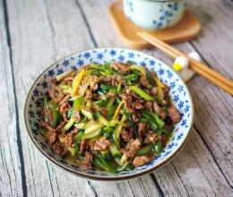 黄瓜炒牛肉的做法