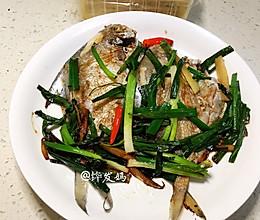 #奈特兰草饲营养美味#香煎鲳鱼的做法