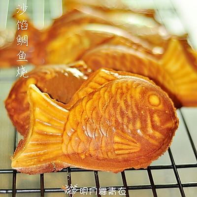 玫瑰豆沙馅鲷鱼烧
