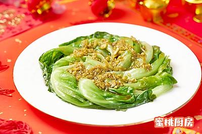 蚝油生菜(年菜)
