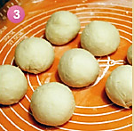 葱花饼的做法图解3