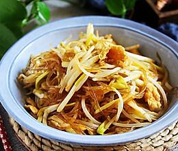 绿豆芽蒜黄炒粉条的做法