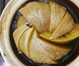 砂锅煲南瓜的做法