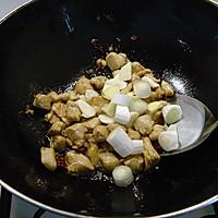 最上瘾的绝味川菜——宫保鸡丁的做法图解8