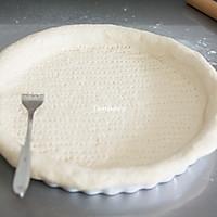 巨无霸披萨#宜家让家更有味#的做法图解10