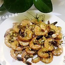【蒜香烤虾】轻松做出焦香美味 电饼铛美食