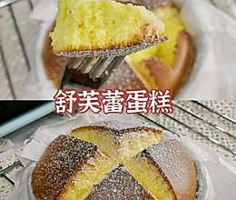 入口即化的舒芙蕾蛋糕的做法