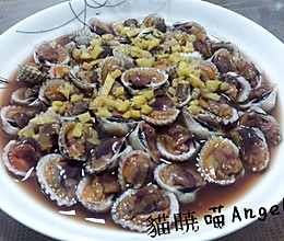 温州姜酒血蛤(美极花蛤)的做法