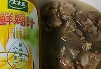 #太太乐鲜鸡汁玩转健康快手菜#没有绿豆渣的绿豆排骨汤的做法