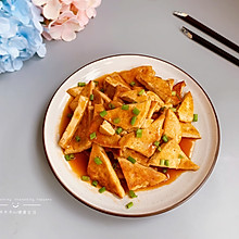 #快手又营养,我家的冬日必备菜品#茄汁豆腐