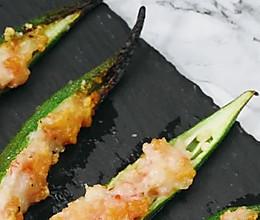 创意减肥餐 | 虾滑秋葵的做法