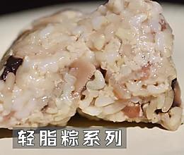 端午节轻脂粽系列 | 低卡瘦肉粽的做法