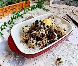 盐焗鹌鹑蛋#硬核菜谱制作人#的做法
