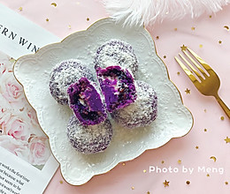 椰蓉紫薯球——紫米夹心的做法