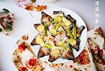 #精品菜谱挑战赛# 清蒸海参斑的做法