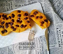 南瓜玉米面红枣发糕#每道菜都是一台时光机#的做法