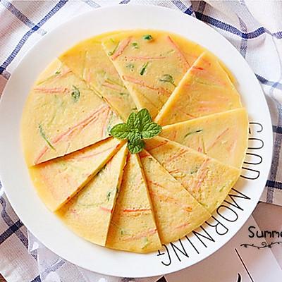 早餐胡萝卜煎蛋饼