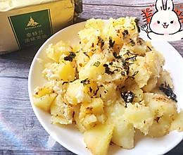 #奈特兰草饲营养美味#蒜香黄油煎土豆的做法