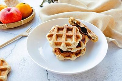 全麦夹心华夫饼(低脂酵母版)