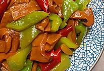 至鲜至美——青椒牛肝菌的做法
