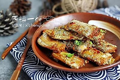 【空气炸锅版】咖喱风味带鱼
