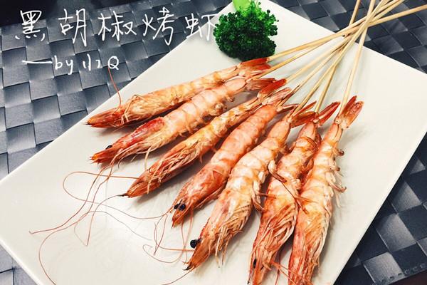 黑胡椒烤虾的做法