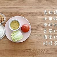 小米疙瘩汤  宝宝健康食谱的做法图解1