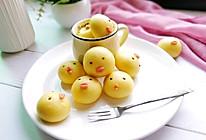 小黄鸡和小黄鸭~啊呜一口吃掉它!的做法