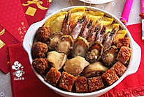 广东年夜饭必备 - 盆满钵满客家盆菜的做法