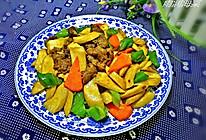 杏鲍菇青椒炒牛肉的做法