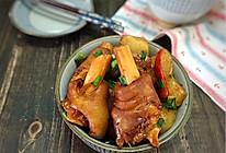 白萝卜焖羊蹄#豆果魔兽季部落#的做法