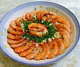 蒜蓉蒸基围虾的做法